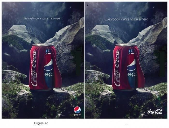 """Burn. .. """"Cola Coca"""" Burn """"Cola Coca"""""""