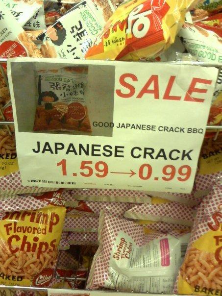 FAIL. Japanse crack?. FAIL Japanse crack?