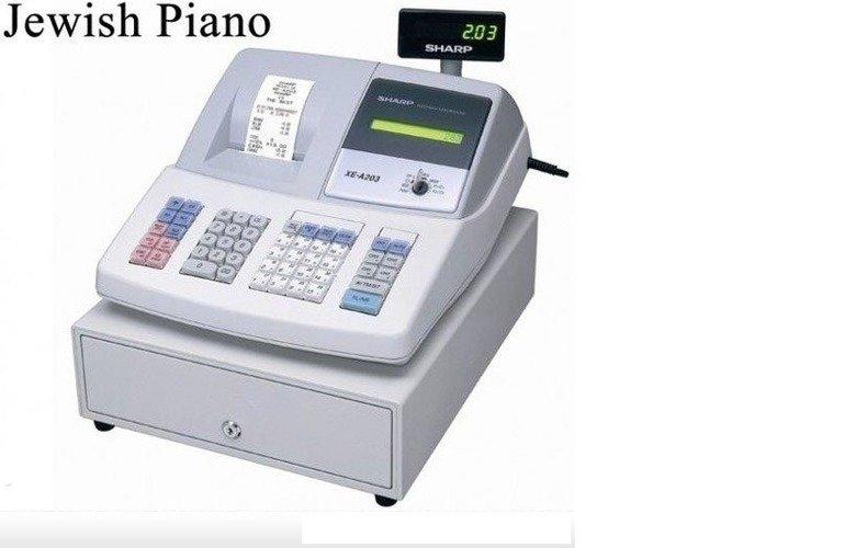 Jewish Piano. lul funni. Jewish Piano. PEEENIS IMMA GET FRONT PAGE. Jewish Piano lul funni PEEENIS IMMA GET FRONT PAGE