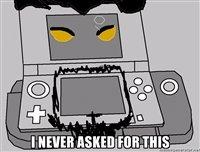Ninteva asked for this. Rumours about a Nintendo 3DS attachment.... adamjensen deus ex Nintendo augmentations