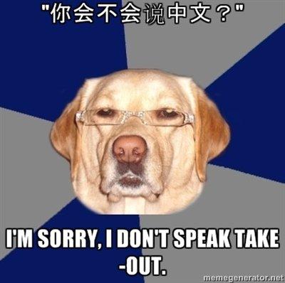 Racist dog. 100 % oc. PM . I Bolli' T SPEAK TAKE HIT.. Oh Racist dog you make me lol Racist