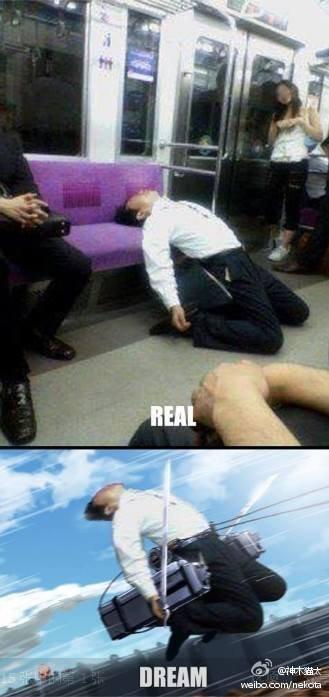Real dream. Attack on titan. Real dream Attack on titan