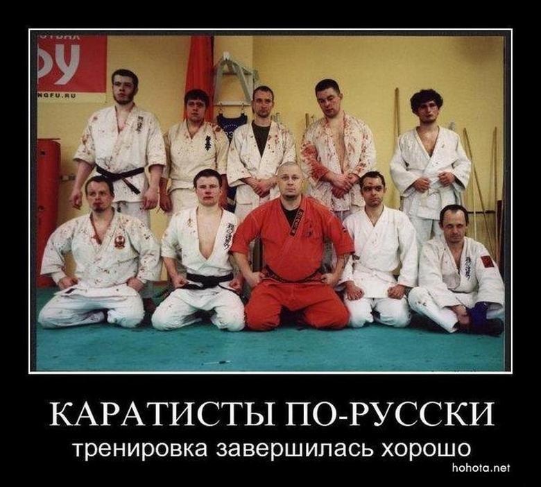 Russian karate. . Russian karate