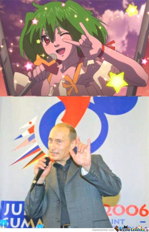Vladmir Kira Putin. Putin's coming to kill me now, isn't he? Anime is Macross Frontier. You should all go watch it... Yep he is going to kill you. Macross Frontier Ranka putin