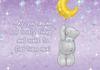 ♡ Sweet Dreams ♡