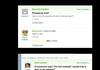 Weird Yahoo Answers Comp 1