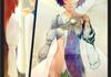 Beautiful Rin Art