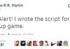 GOT writer tweet about Germany vs Brazil