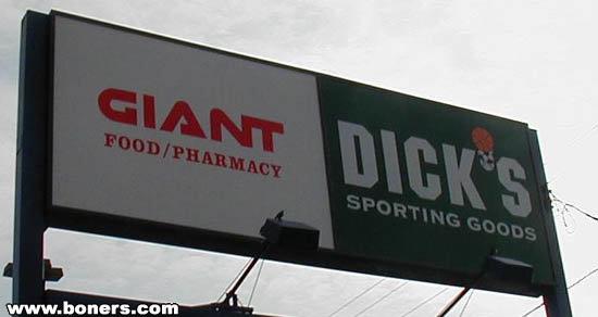 billboard fail. .. It's still better than this. billboard fail It's still better than this