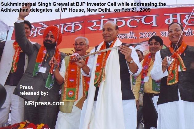 Bjp Sukhminderpal Singh Grewal Say's..... www.facebook.com/sukhminderpalsingh.g... With Regards- Sukhminderpal Singh Grewal, B.A.,LLB (Advocate) National Secret BJP bjp ludhiana bjp punjab sukhminderpal si narendra modi Grewal
