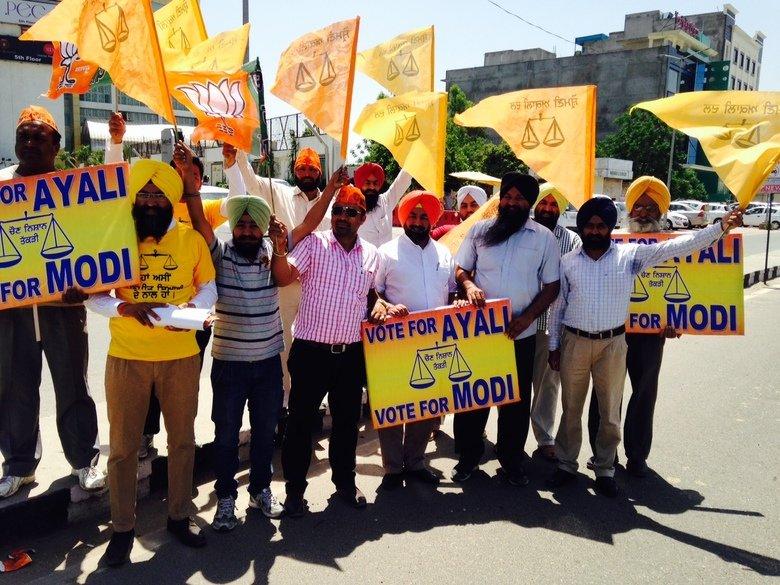 Bjp Sukhminderpal Singh Grewal Say's.. ludhiana lok sabha - Wave in favour of Narendra Modi is sweeping the country - Grewal Ludhiana , 29 April 2014- All India BJP bjp ludhiana bjp punjab sukhminderpal si narendra modi Grewal