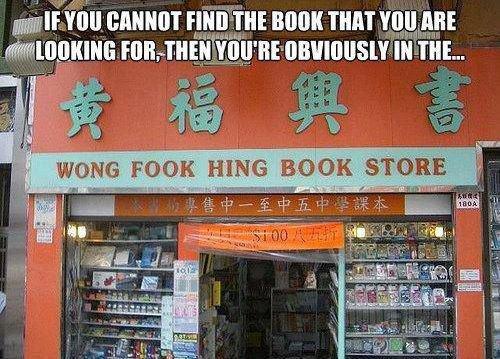 Bookstore. . Bookstore