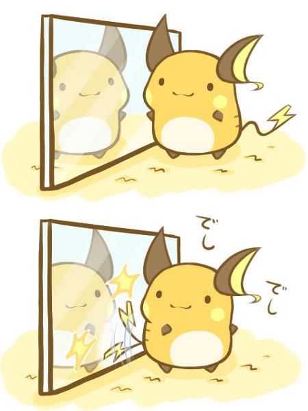 Boop. . Cute Pokemon