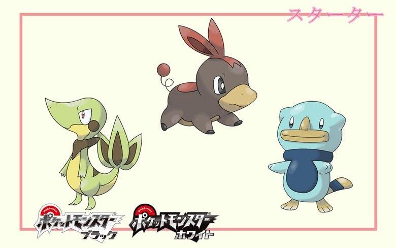 NEW POKEMON STARTERS LEAKED!. Kaedenta - Grass/Dark<br /> Cowen - Fire/Psychic<br /> Rakkoru - Water/Fighting <br /> People are rumoring that  new Pokemon starters leaked game black white