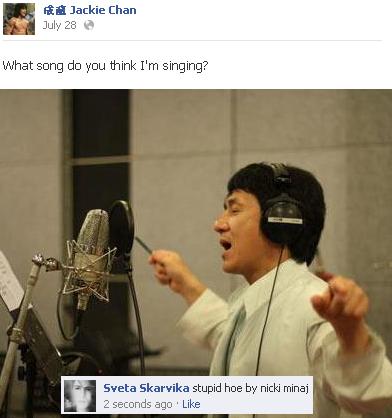 Nicki Minaj. . Iii Jackie Chan Like:. I don't think theres much chance of that Nicki Minaj Iii Jackie Chan Like: I don't think theres much chance of that