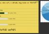 ayy lmao vs skeltal poll resultz